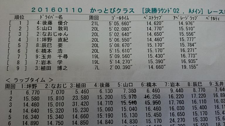 DSC_007409.jpg