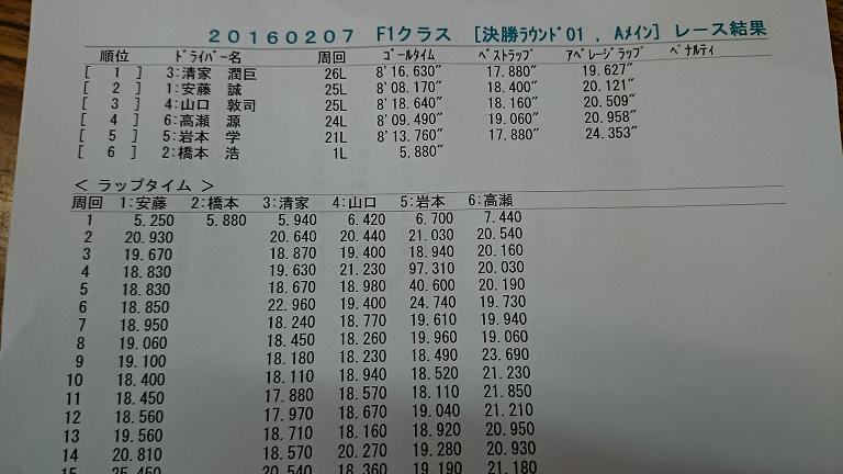 DSC_011354.jpg