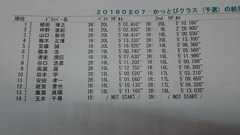 DSC_011486.jpg