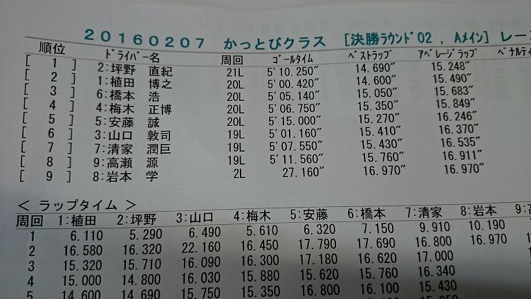 DSC_011632.jpg
