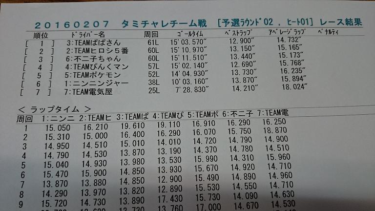 DSC_011865.jpg