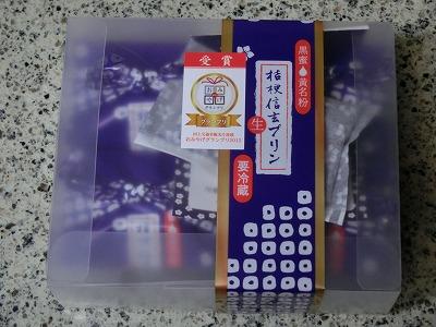 CIMG9447_20160113185050a5a.jpg