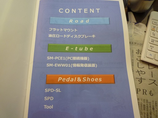P1050632.jpg