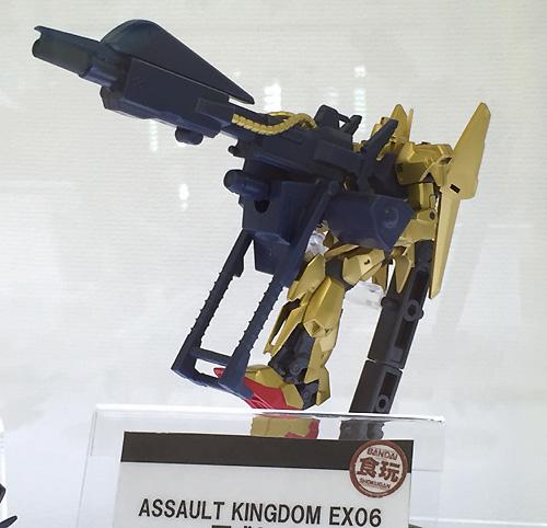 機動戦士ガンダム ASSAULT KINGDOM EX06 百式セット 1個入 食玩・ガム (ガンダム)