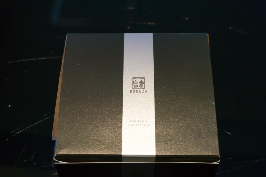 噂の例の箱