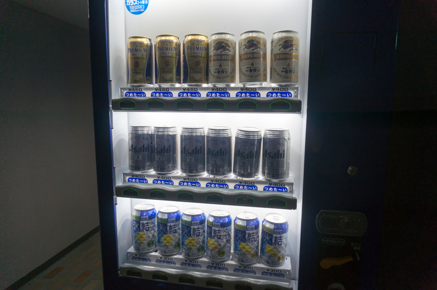 自販機もあります。風呂上がりはビール飲みたいしね。