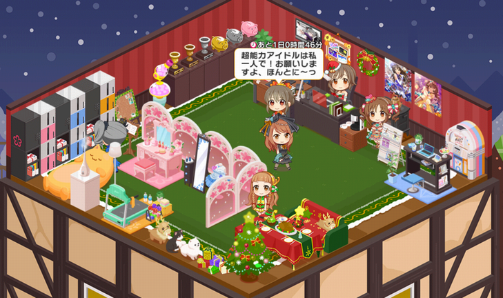 Screenshot_2015-12-02-11-09-41.png