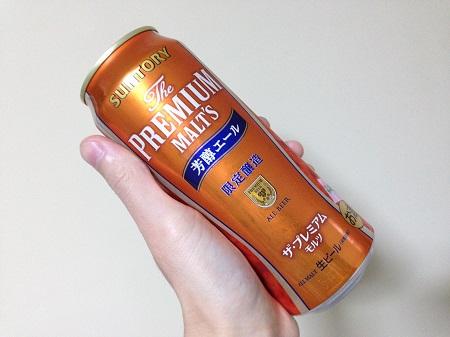 季節の味を楽しもう-モルツビール3種類-2