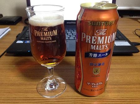 季節の味を楽しもう-モルツビール3種類-3