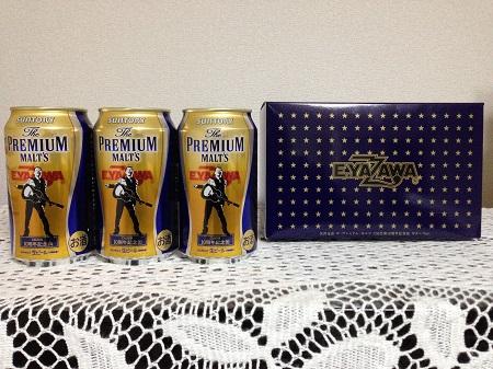 季節の味を楽しもう-モルツビール3種類-4