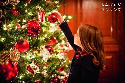 モテるフリーアラサーウーマンのクリスマスイブの過ごし方3
