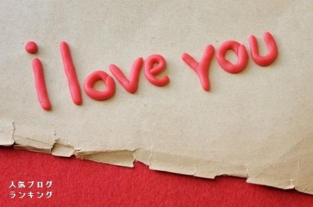本物の恋愛をしたいあなたへ-東郷の過去の恋愛から学ぶ事-2