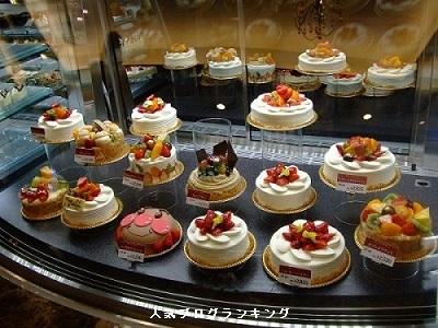 腐れ縁のバースデーケーキ-SHOTANIに行って来ました-4