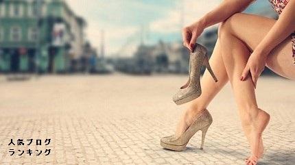 10年後も美しくある為に-女性らしいファッションVS美容と健康-2
