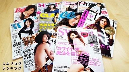 10年後も美しくある為に-女性らしいファッションVS美容と健康-4