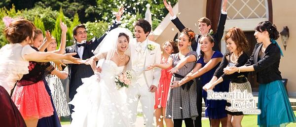 東郷が選ぶ結婚式で流すウエディングソング