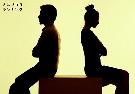結婚と離婚の現実-幸せになれるかは2人次第-1