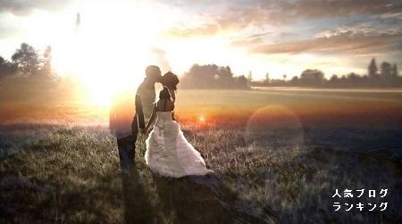 結婚と離婚の現実-幸せになれるかは2人次第-3