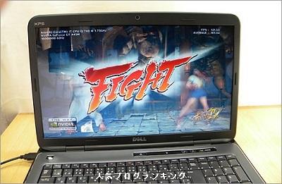 パソコンとの格闘とプライベートダンスレッスン1