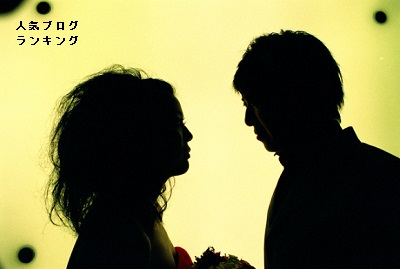 結婚と離婚の現実 Part2-離婚の原因は性格の不一致!?-1