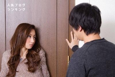 結婚と離婚の現実 Part2-離婚の原因は性格の不一致!?-2