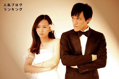 結婚と離婚の現実 Part2-離婚の原因は性格の不一致!?-4