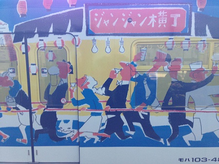 大阪の環状線はとっても賑やか1