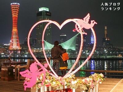 結婚と離婚の現実 Part3-幸せな結婚ってやっぱり相性!?-5