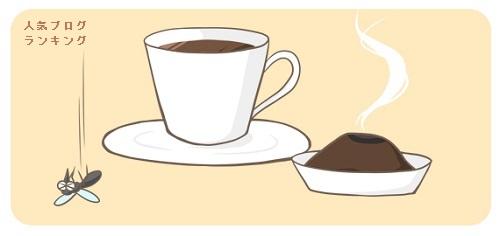 ○○○とのコーヒータイム-何故、そこに飛び込みたがる-!?(笑)-1