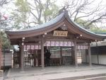 西宮神社 南宮神社