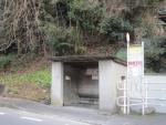 大竹JRバス停