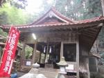 大竹市 大元神社