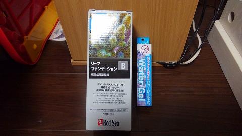 添加剤20160227