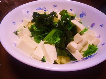 豆腐とわかめS