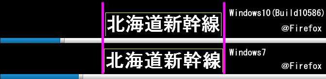 漢字6文字比較