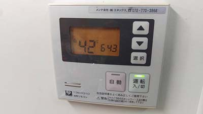 KYU-TO-220150225.jpg
