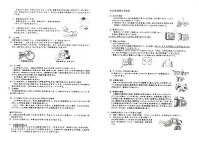 oukyu-320151029.jpg