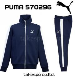 PUMA プーマ メンズ ジャージ上下 570296 NVY