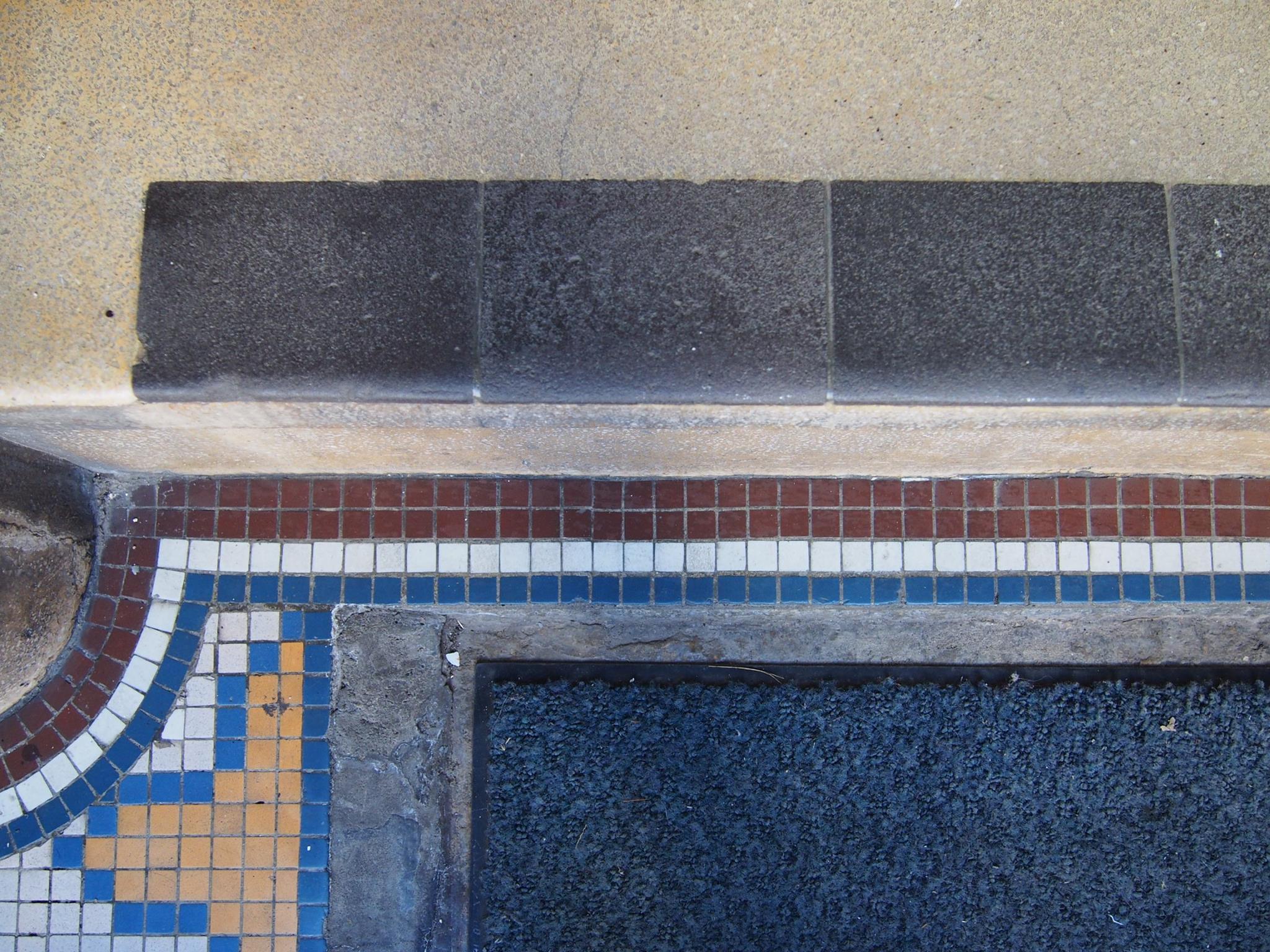 墨田区緑 松山ビル 階段のタイル