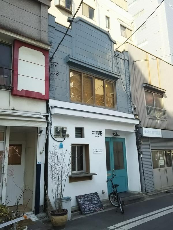 神田須田町一丁目 二灯菴