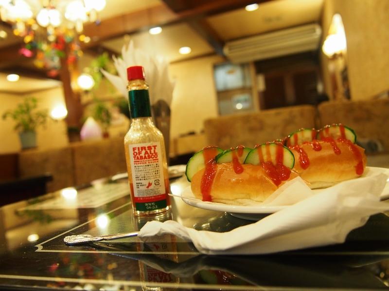 喫茶ボタン(練馬区北町)ホットドッグ