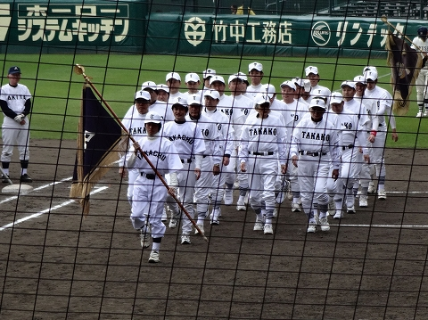 20151220-1.jpg