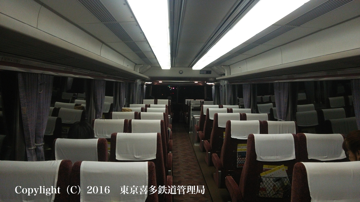 160121_hakone46_001.jpg