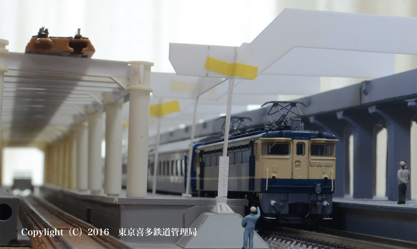 160227_uenoeki_001.jpg