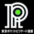 TPAロゴ