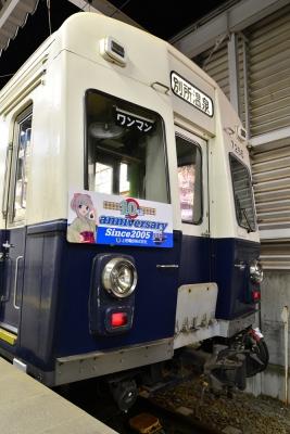 2015年10月9日 上田電鉄別所線 上田 7200系7255編成