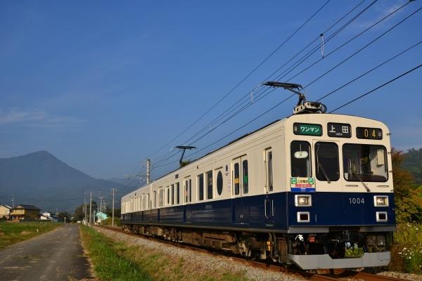 2015年10月10日 上田電鉄別所線 八木沢~舞田 1000系1004編成