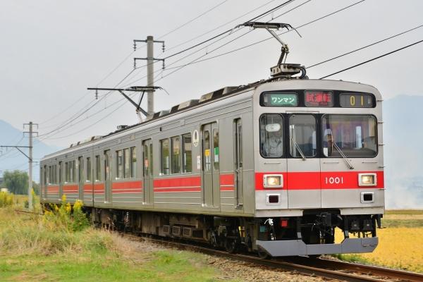 2015年10月10日 上田電鉄別所線 神畑~寺下 1000系1001編成