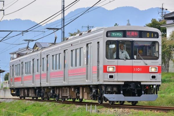 2015年10月10日 上田電鉄別所線 寺下~神畑 1000系1001編成