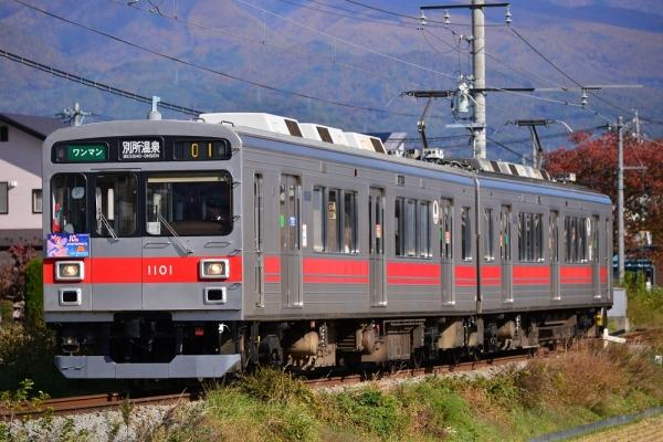 2015年10月28日 上田電鉄別所線 三好町~赤坂上 1000系1001編成